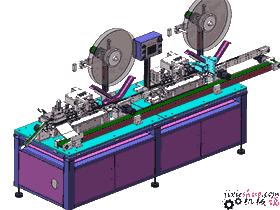 TF凸轮插针包装一体机 ZDAC1006