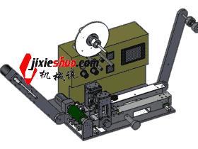 全自动编带包装机 3D图纸