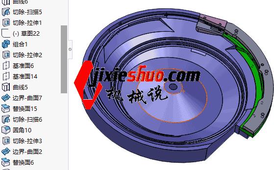 三极管SOT精密振动盘_SPHE2001