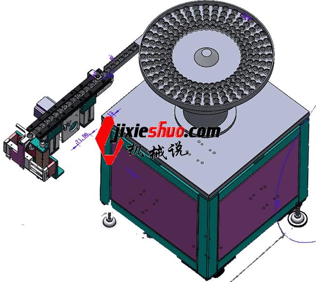 轴承振动盘和输送带分料结构_sphe2008_3d图纸