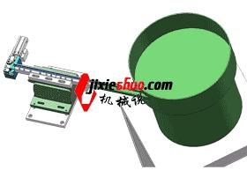 方形塑胶零件供料振动盘组件_SPHE2019