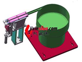 油嘴振动盘上料分料结构图_SPHE2025_3D图纸
