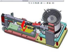 半导体送料振动盘机构3D图纸 G211_SPHE1002