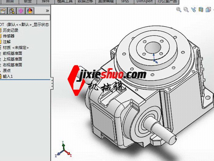 台湾潭子分割器 solidworks 3D标准件库 三维零件库