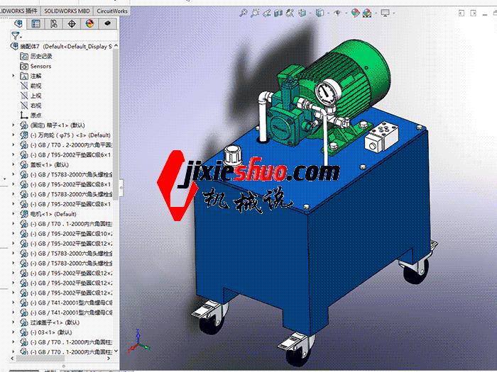 液压站 aace2002 solidworks 3D图纸 三维模型