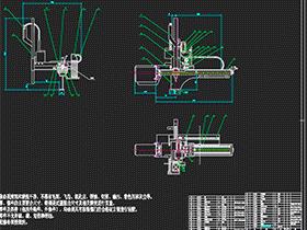 机械手-SC750三轴伺服驱动机器人机构设计 BYDB004_