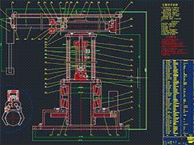 机床搬运圆柱机械手 上下料机器人 毕业设计 BYDB005