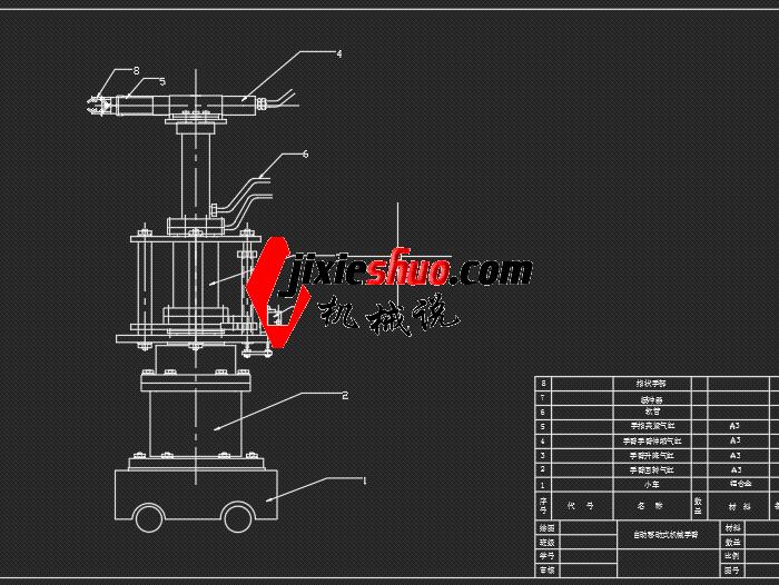 PLC控制机械手设计(论文+DWG图纸) BYDB012 solidworks 3D图纸 三维模型