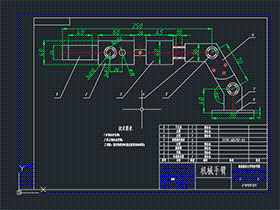 轮式移动机器人的结构设计 BYDB013 solidworks 3D图纸 三维模型