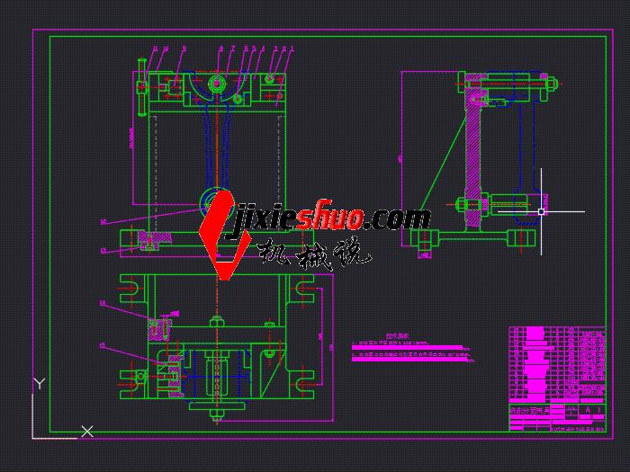 汽车连杆夹具 BYEA0008 dwg CAD图纸 三维模型