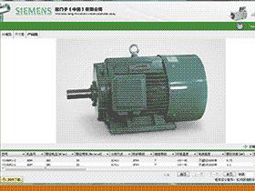 西门子伺服电机控制器选型系统 B37 B36西门子电机控制器3D零件库