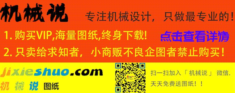 排线机 送线机 3D图纸 H710 机械设计参考资料设计素材
