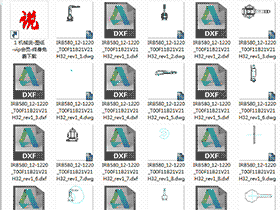 IRB580 CAD外形方案图 rbaa0003 solidworks CAD工程图 三维模型