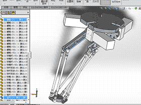 并联机械手3D图纸 F606 RBAD2005 solidworks  3D图纸 三维模型