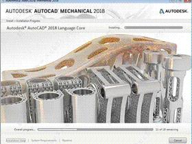 AutoCAD Mechanical 2018 简体中文语言包 64位 官方免费版