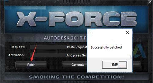 Autodesk TruPlan 2019 破解安装版(附序列号+密钥+注册机+破解步骤) 64位