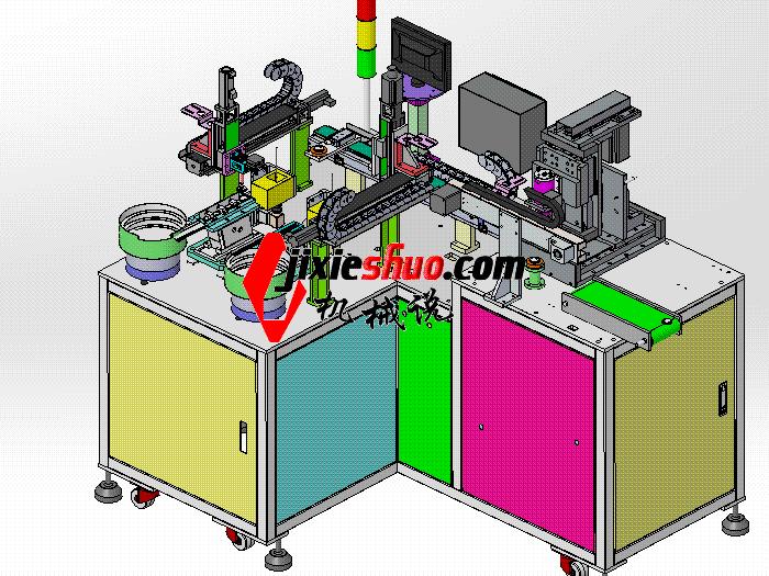 苹果手机螺母点胶机 SPAH2009 solidworks格式 3D图纸 三维模型