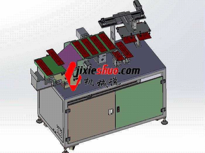 极片称重分选机 sphl2002 solidworks格式 3D图纸 三维模型