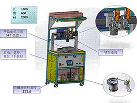 双电批双轴自动锁螺丝机设计 带工程图 SPLC2005 solidworks格式 3D图纸 三维模型