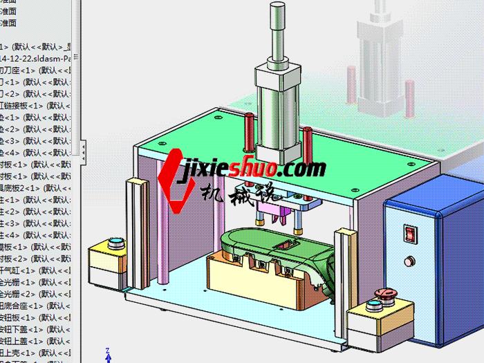 塑胶注塑件热切水口机 SPMQ4001 proe格式 3D图纸 三维模型