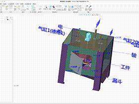 小圆盘喷砂机 SPWC3001 solidworks  3D图纸 三维模型
