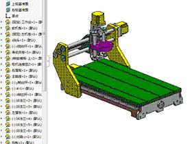 DIY雕刻机 TMKE2001 Solidworks格式 3D图纸 三维模型