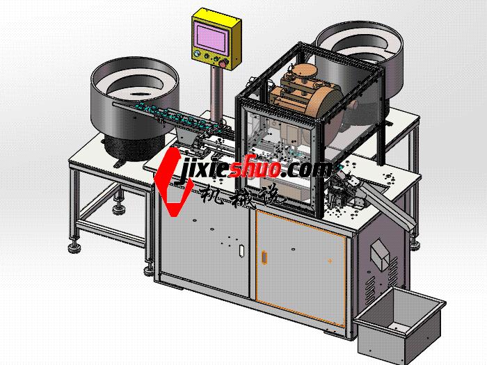 T形螺母组装设备 带工程图 zdaj2004 solidworks格式 3D图纸 三维模型