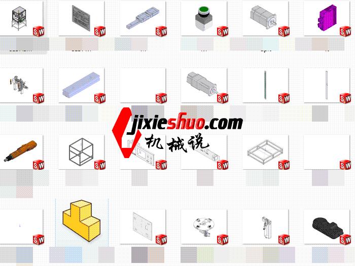 四工位垫片螺柱组装机 zdaj2005 solidworks格式 3D图纸 三维模型