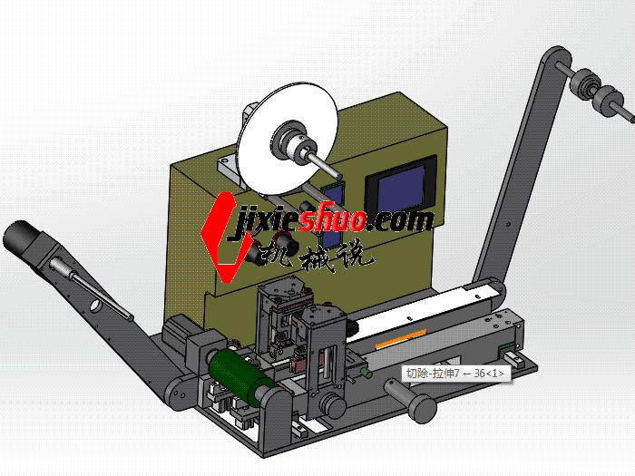 产品包装机 zdba2001 solidworks格式 3D图纸 三维模型