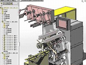 全自动巧克力糖果包装机 ZDBC1002 solidworks  3D图纸 三维模型