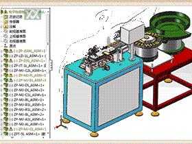 电容检测包装机3D图纸_F2 ZDBD1004 solidworks  3D图纸 三维模型