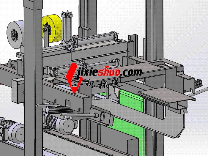 全自动封箱机 zdbh1011 solidworks 3D图纸 三维模型