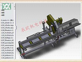 卧式切割机 ZDCS1013 solidworks 3D图纸 三维模型