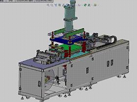 全自动冲膜机、液态锂离子电池铝塑膜 成型裁切机 ZDEA2005 solidworks  3D图纸 三维模型