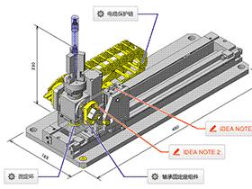 反转、自转夹具  ZDFB1003 solidworks  3D图纸 三维模型