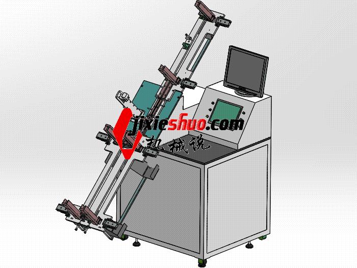 自动检测装管SMD元器件设备 ZDJA2007 solidworks 3D图纸 三维模型