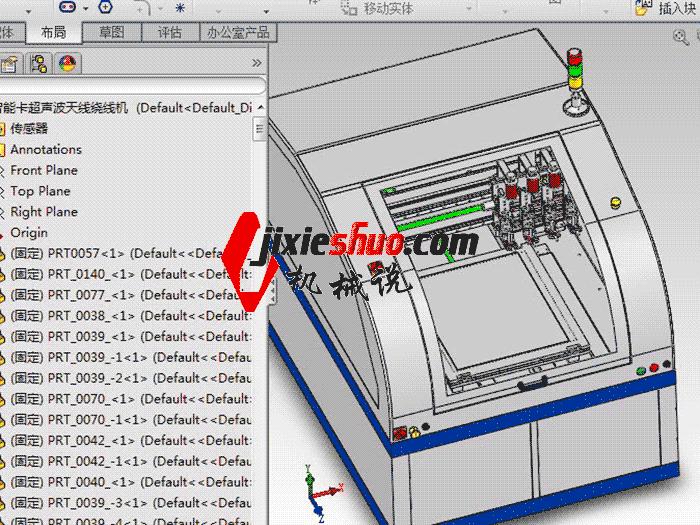 智能卡超声波天线绕线机 ZDRG1004 通用格式 3D图纸 三维模型